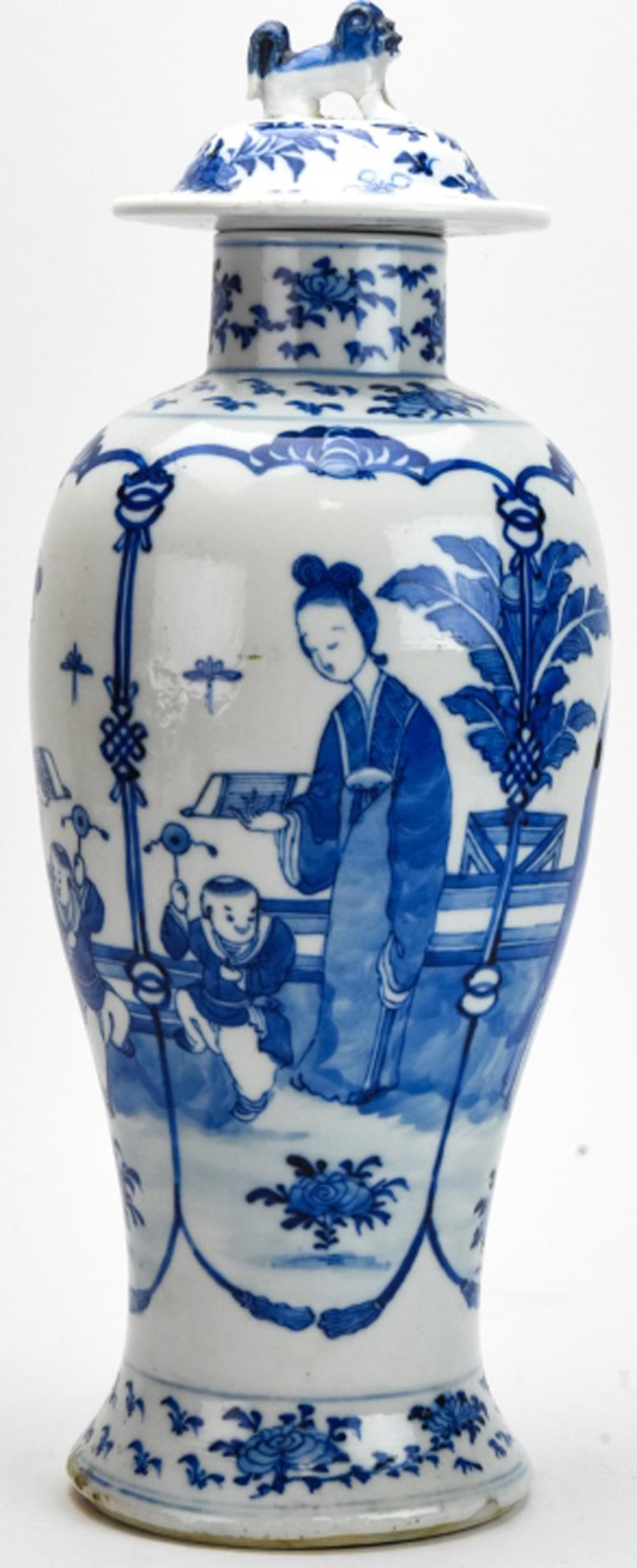 Early 20th C Chinese Porcelain Garniture Vase