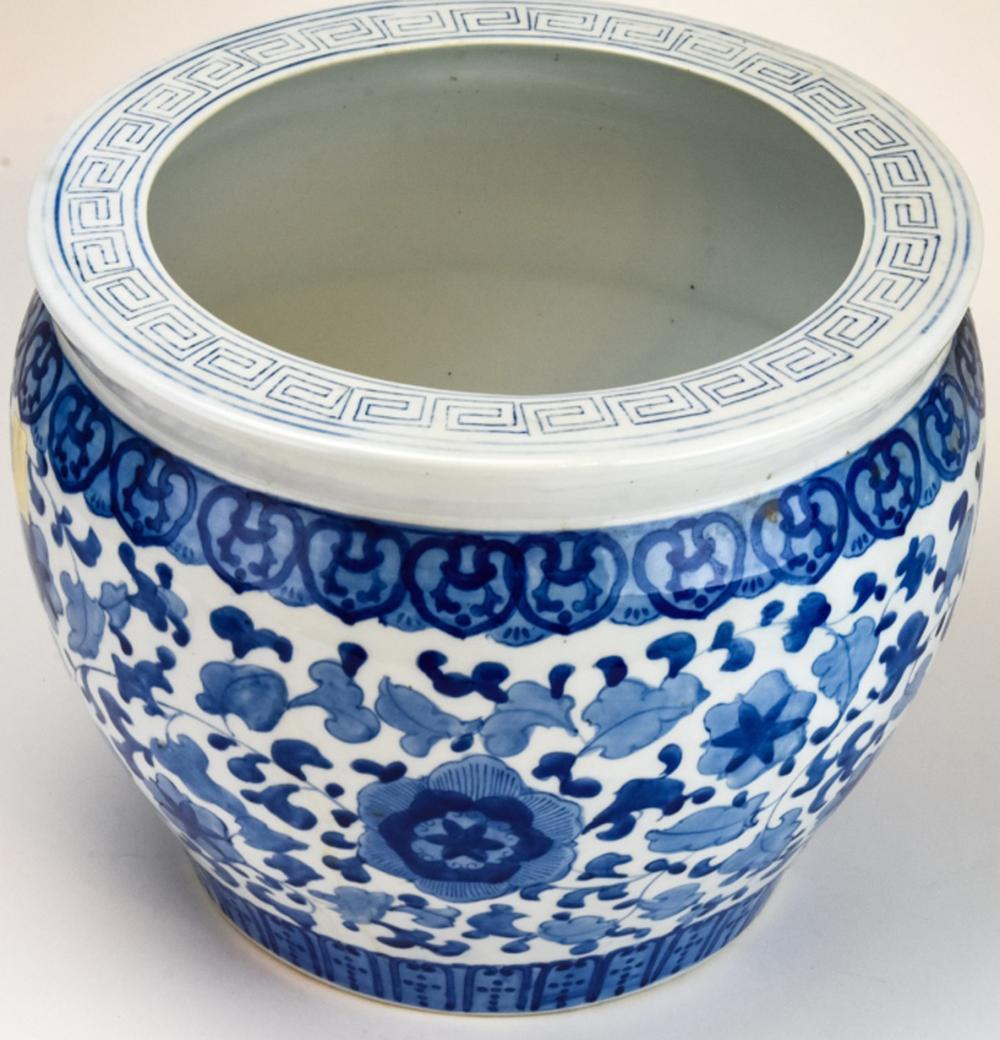 Blue & White Porcelain Fish Bowl Planter