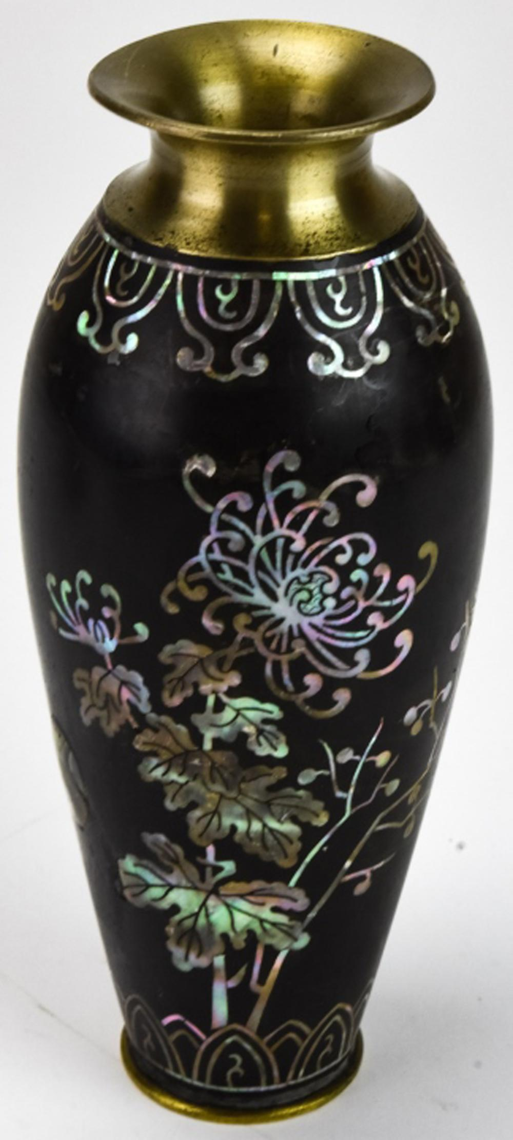 Mother of Pearl Inlaid Floral Motif Asian Vase