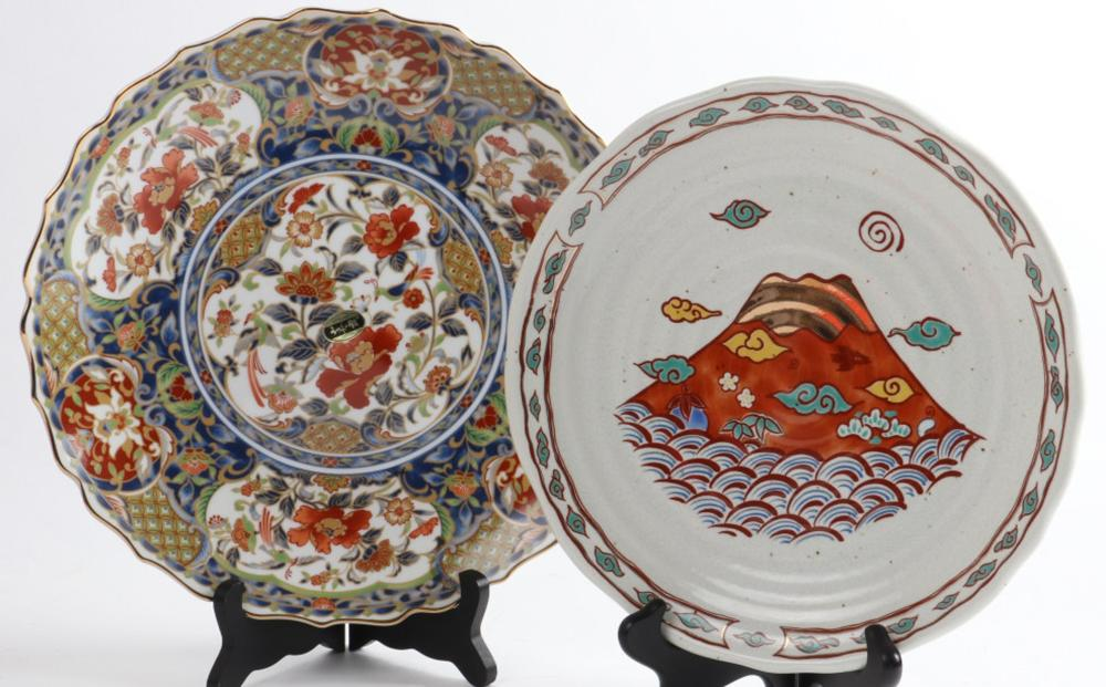 2 Japanese Hand Painted Porcelain Plates