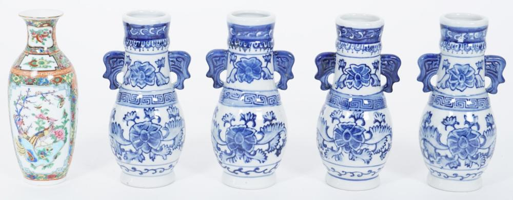 5 Reproduction Miniature Chinese Porcelain Vases
