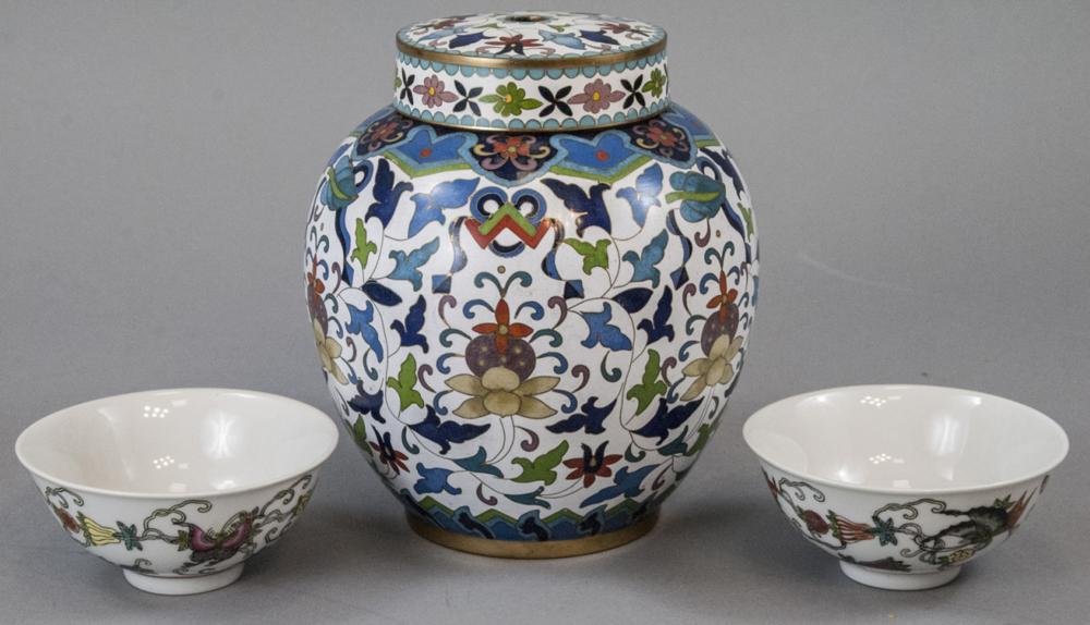 Chinese Cloisonne Temple Jar & 2 Porcelain Bowls