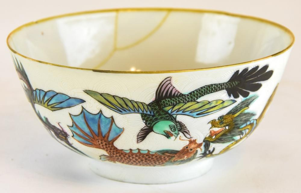 Chinese Porcelain Bowl W Hand Painted Animal Motif