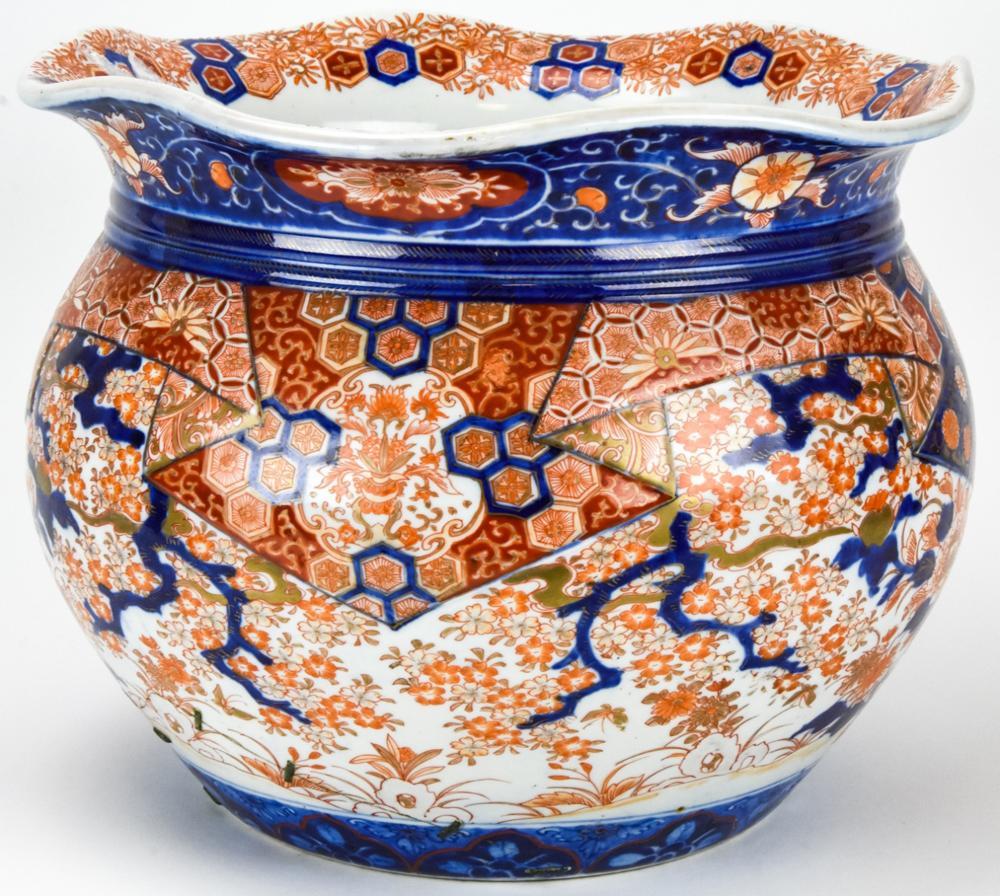 Japanese Imari Hand Painted Porcelain Flower Pot