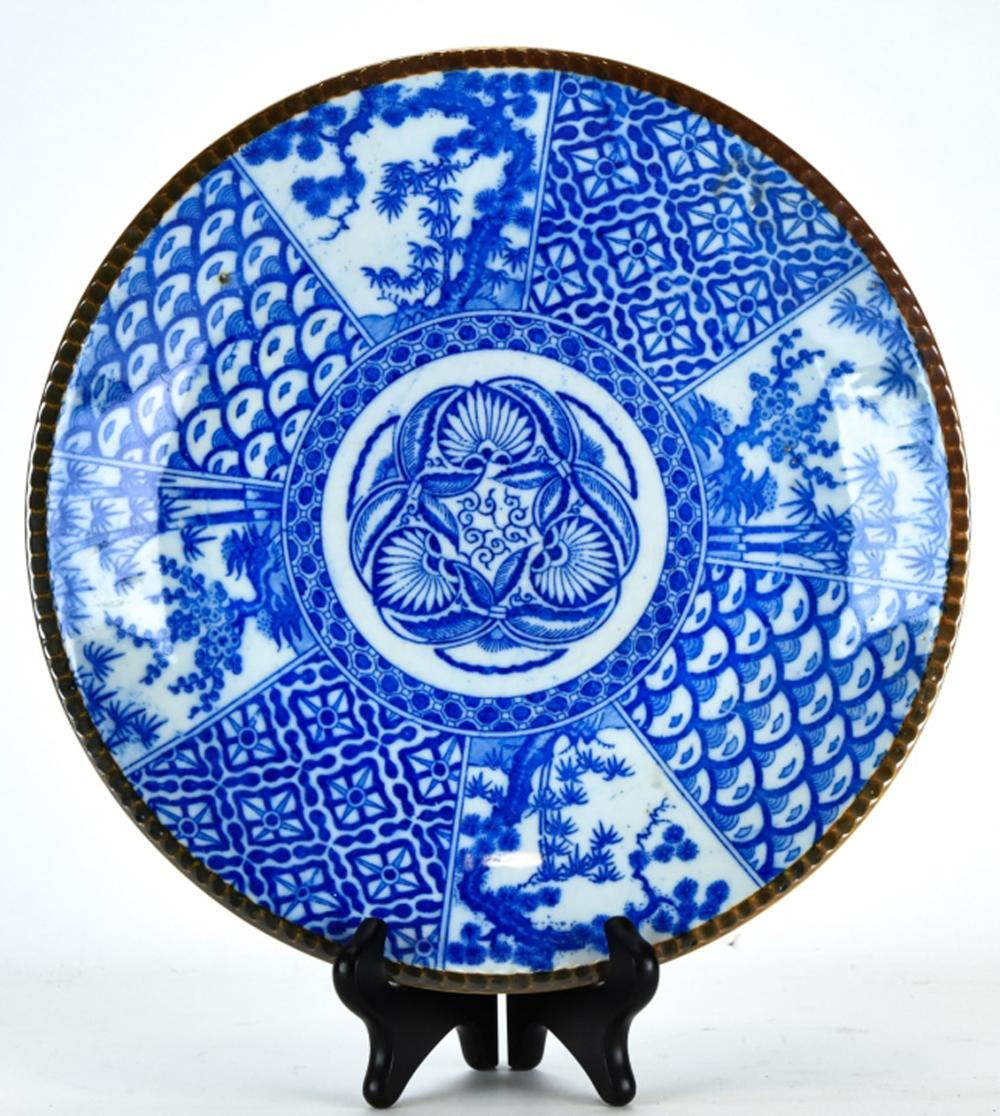 Asian Blue & White Porcelain Plate