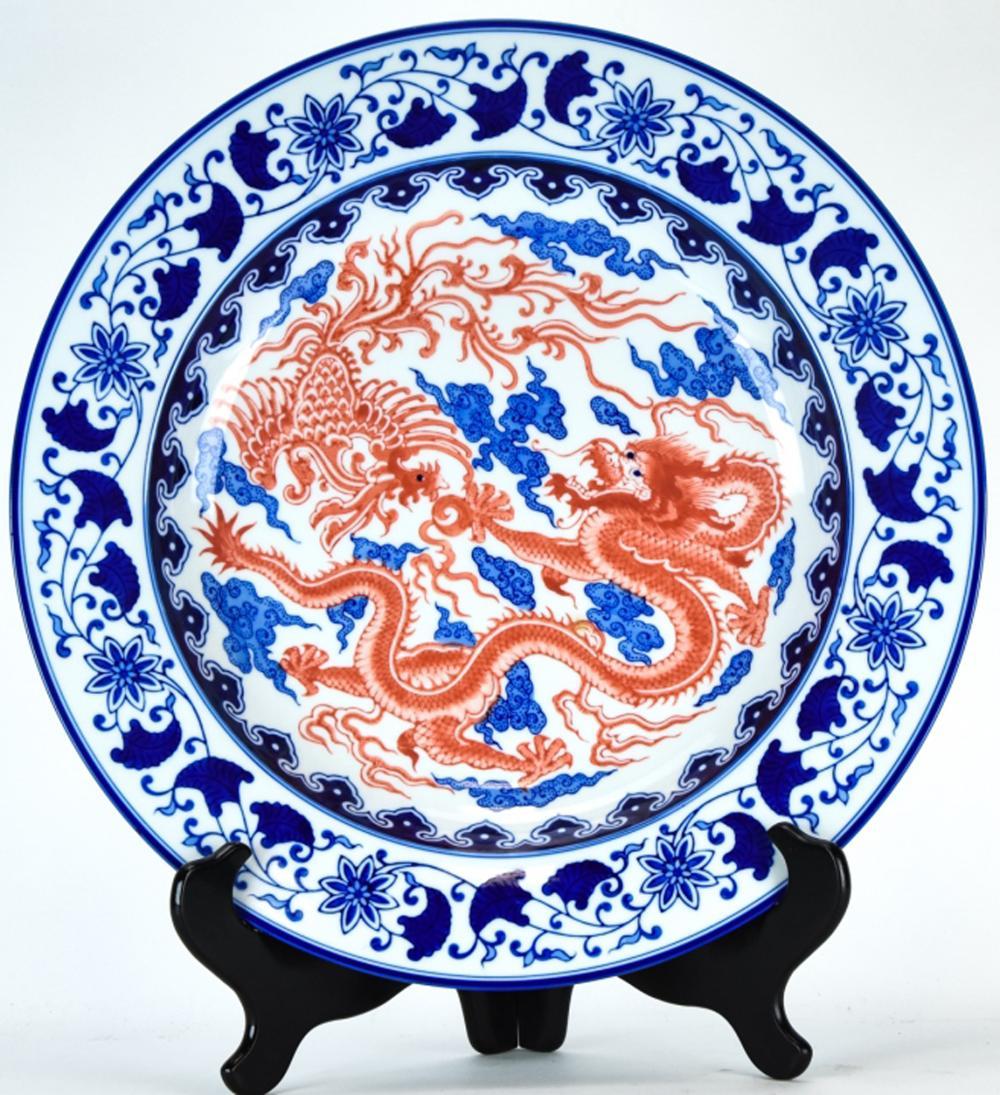 Large Asian Porcelain Platter / Tray
