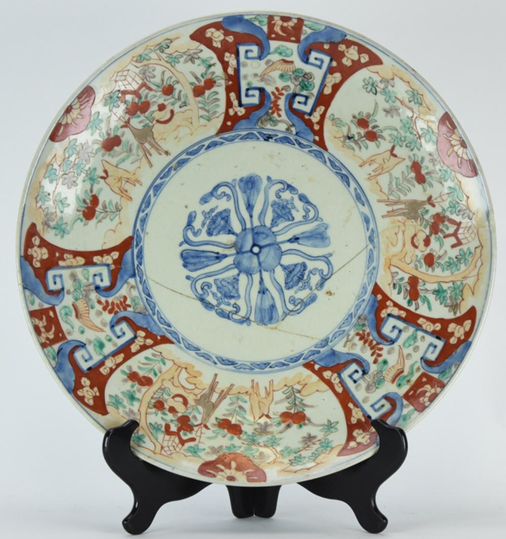 Large Japanese Imari Porcelain Plate / Platter
