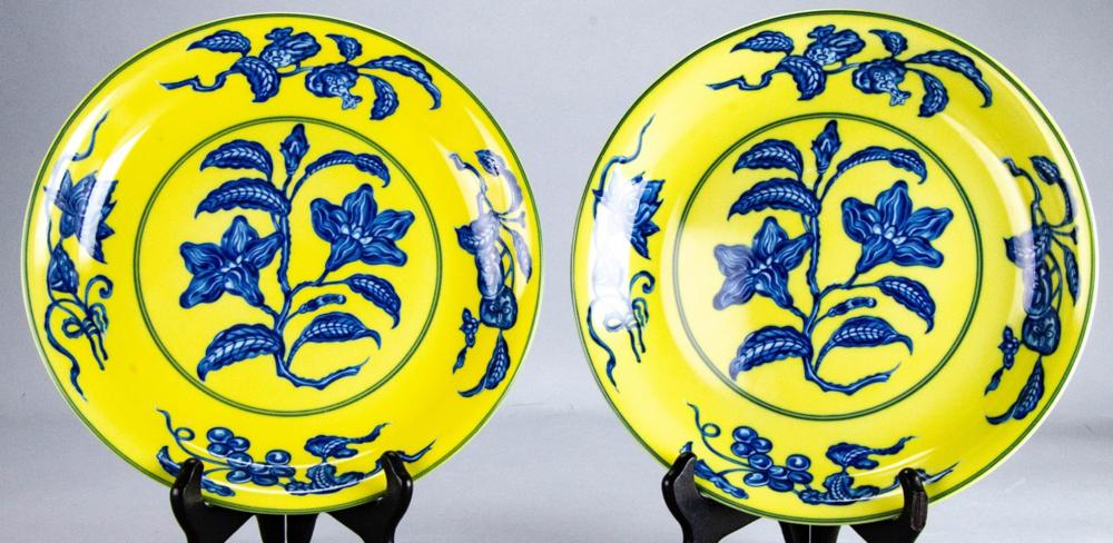 2 MMA Reproduction Ming Dynasty Porcelain Plates