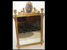 Antique Ornate French Gilt Hall Mirror
