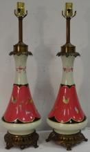 Pair of Japanese Table Lamps with Butterflies