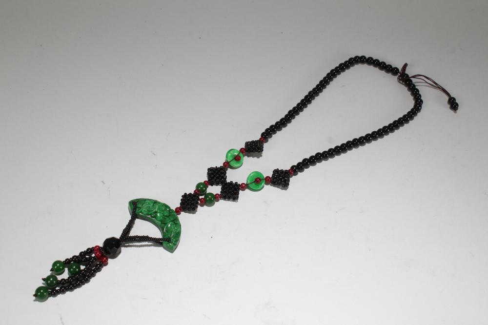 A Chinese Pendant Necklace