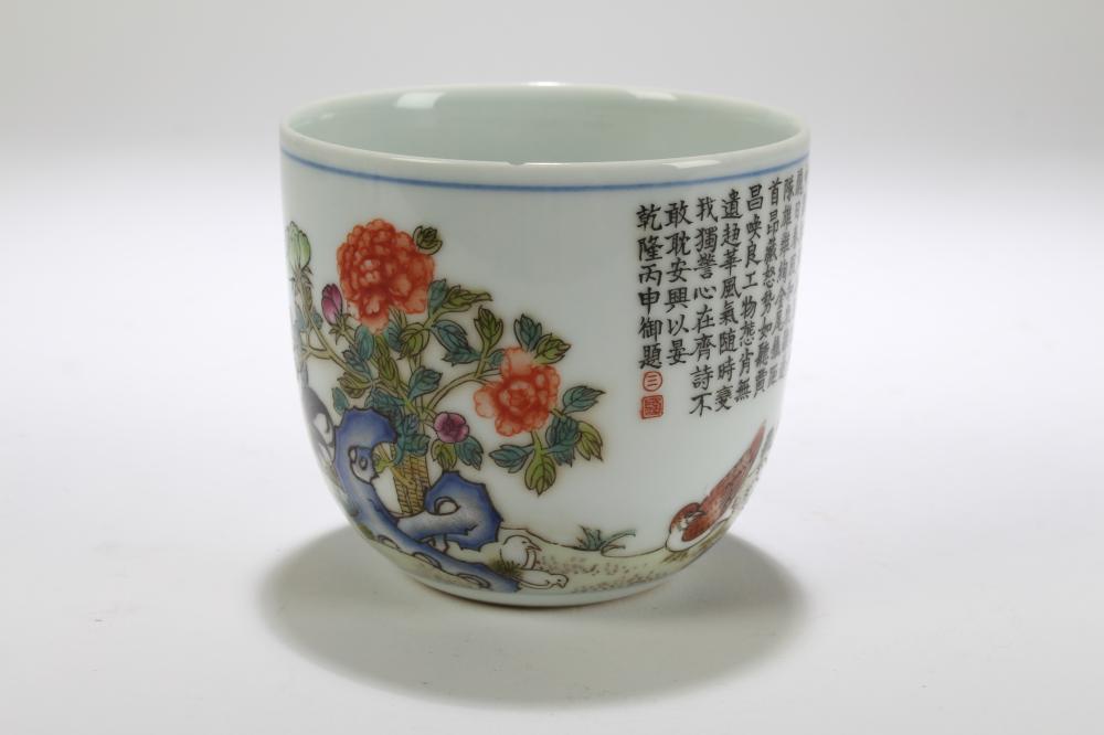 Chenghua Porcelain Chicken Cup