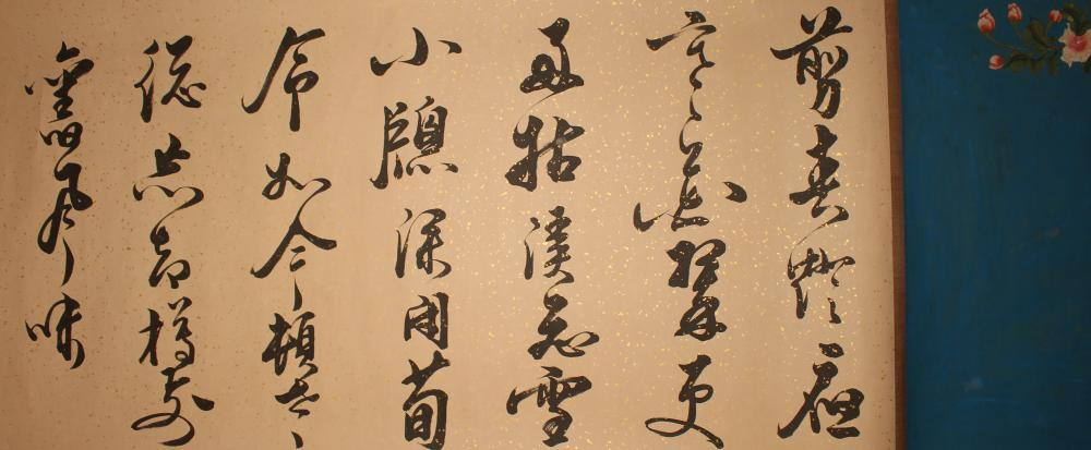 Lot 4: A Chinese Massive Blue-coding Nature-sceen Scroll Display