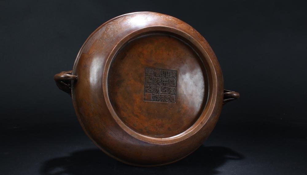 Lot 8: A Chinese Long-life Fortune Poetry-framing Estate Censer Display