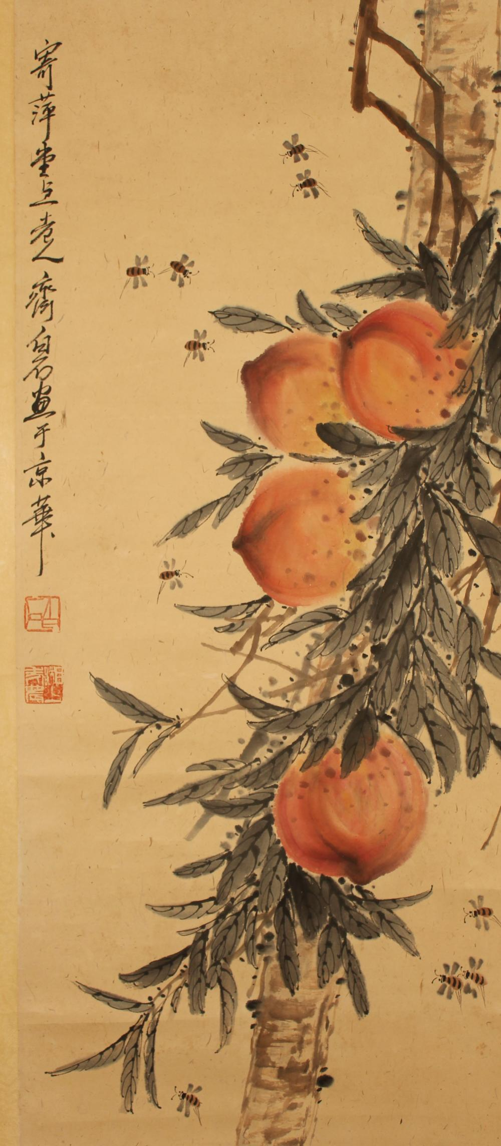A Chinese Peach-fortune Estate Nature-sceen Religious Scroll