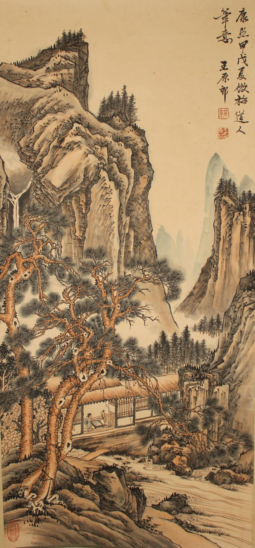 An Estate Chinese Mountain-view Poetry-framing Scroll Display