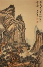 Lot 15: An Estate Chinese Mountain-view Poetry-framing Scroll Display