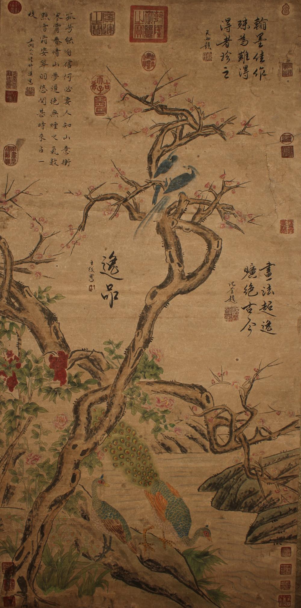 A Chinese Anicent-seal Poetry-framing Nature-sceen Scroll Display