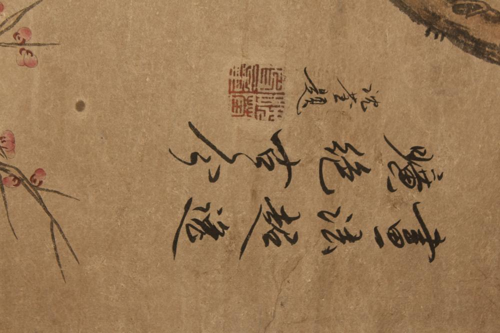 Lot 23: A Chinese Anicent-seal Poetry-framing Nature-sceen Scroll Display