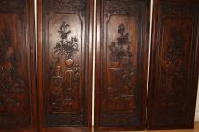 Lot 28: A Collection of Chinese Estate Wooden Display Panels