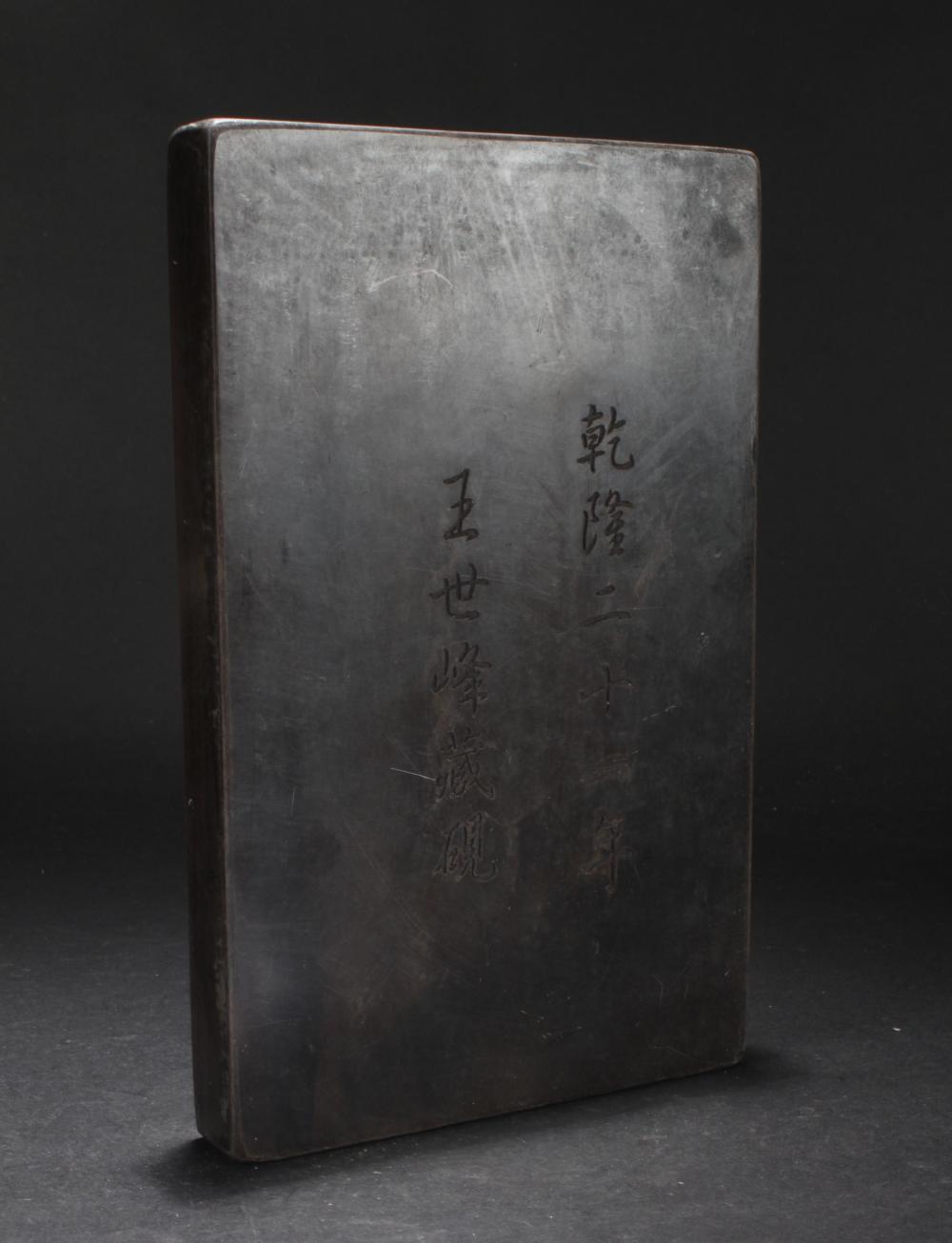 Lot 30: A Chinese Myth-beast Anicent-framing Estate Inkpad Display