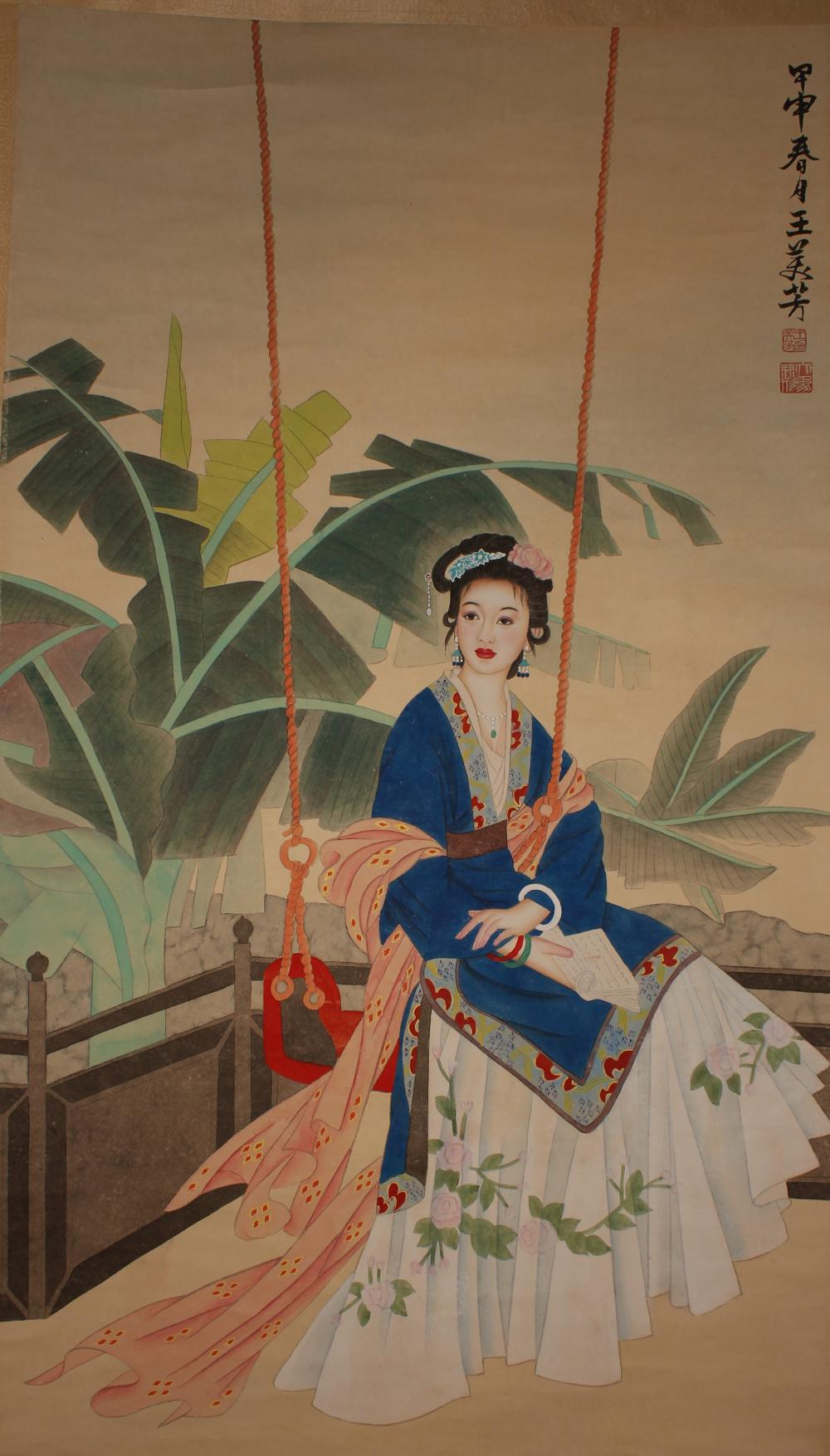 A Chinese Empire-lining Estate Lady-portrait Scroll Display