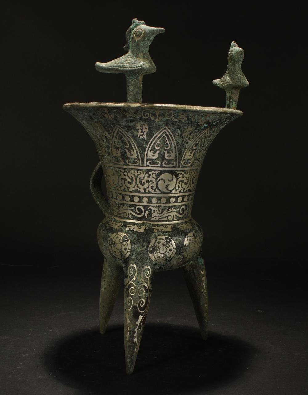 An Estate Chinese Tri-podded Bronze Vessel Display