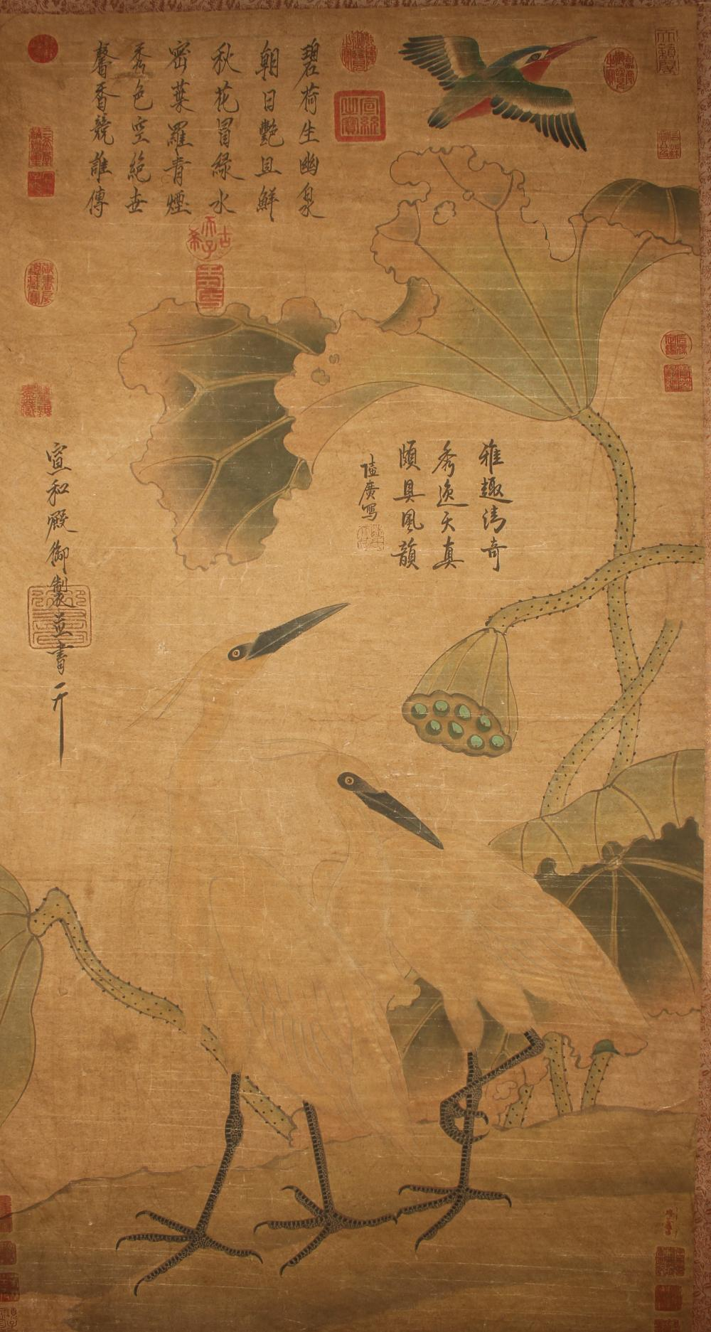 An Estate Chinese Crane-fortune Display Scroll
