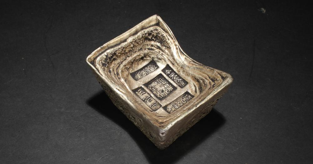 An Estate Chinese Fortune Money Brick Display