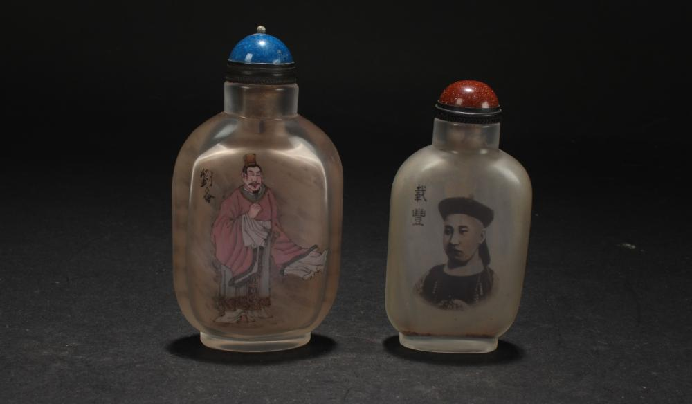 A Pair of Chinese Estate Snuff Bottles