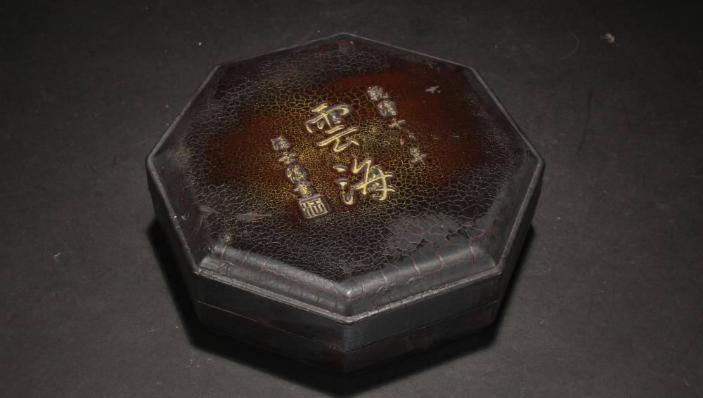 A Chinese Octa-fortune Lidded Poetry-framing Inkstone