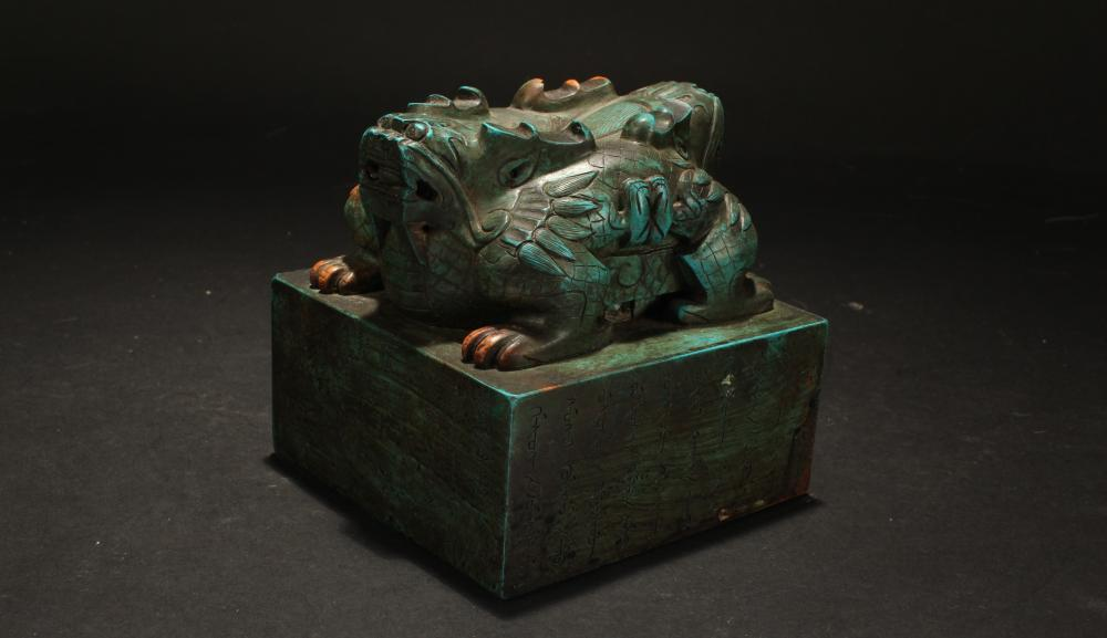An Estate Chinese Myth-beast Fortune Seal Display