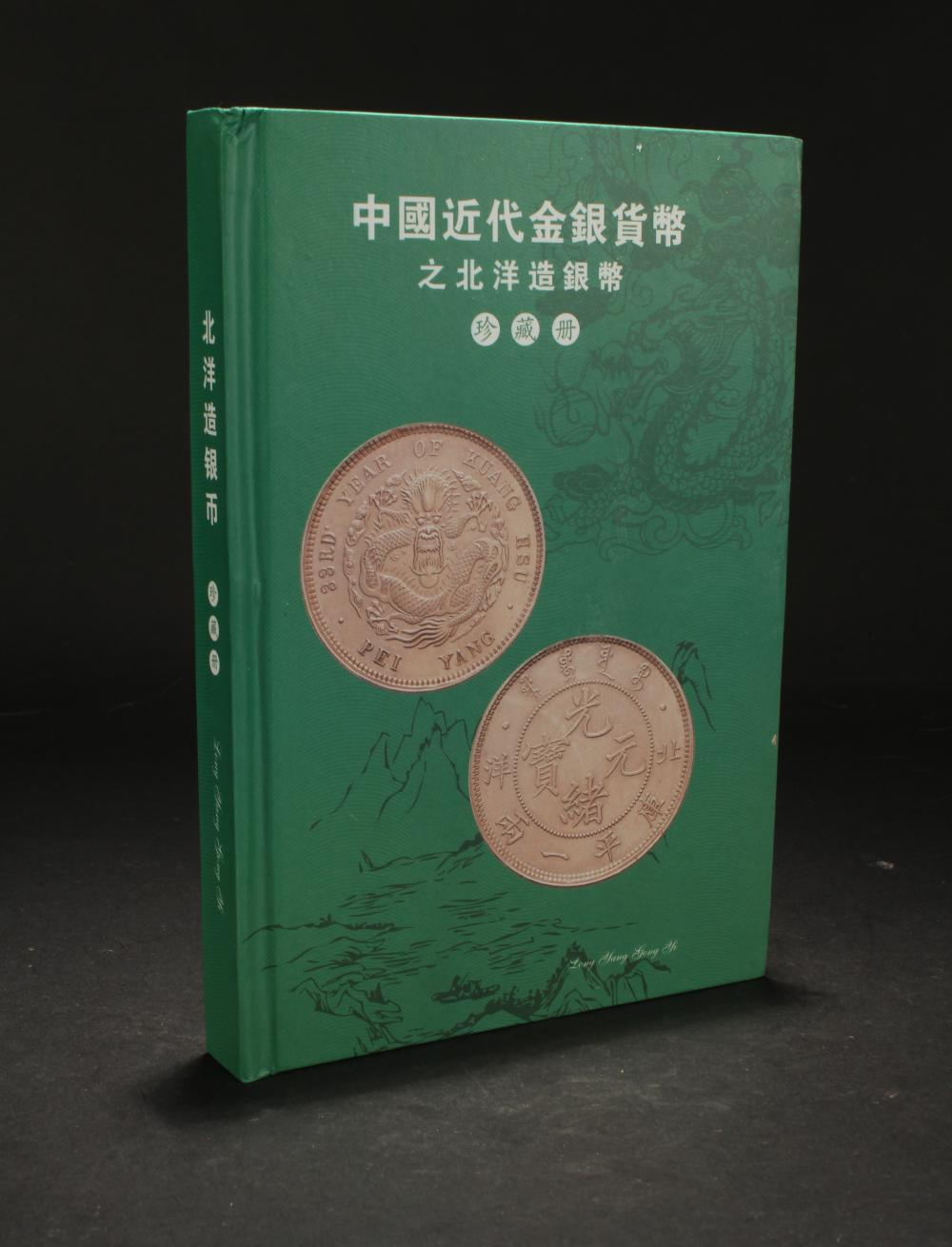 A Chinese Collection Display Book