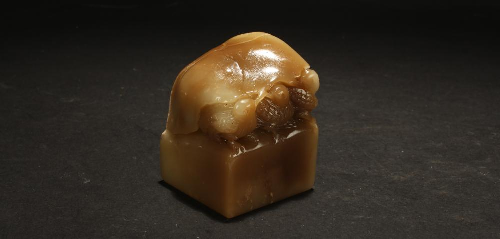 An Estate Chinese Fortune Soapstone Seal