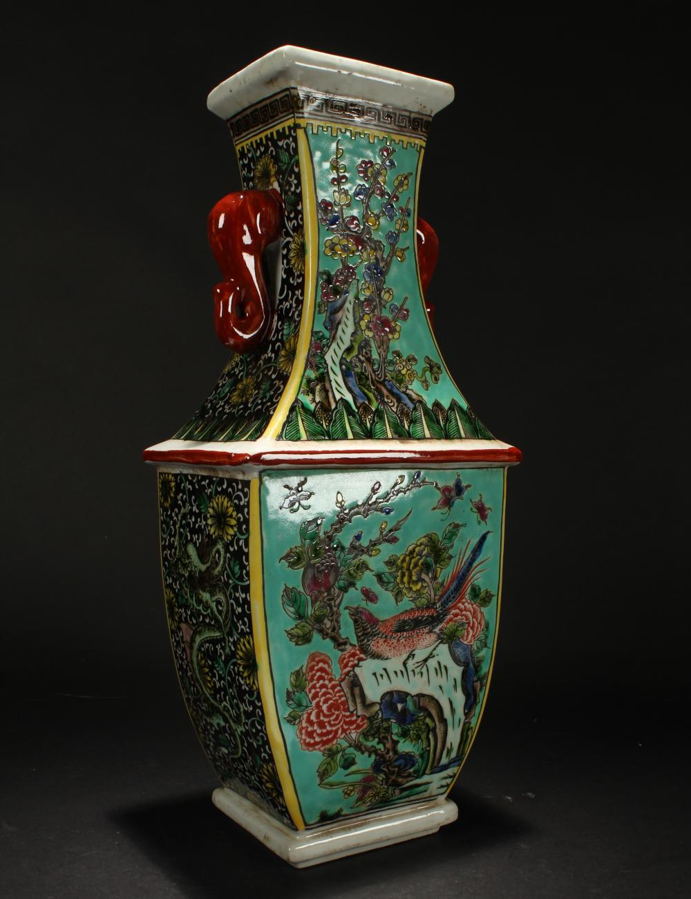 A Chinese Duo-handled Estate Porcelain Vase Display