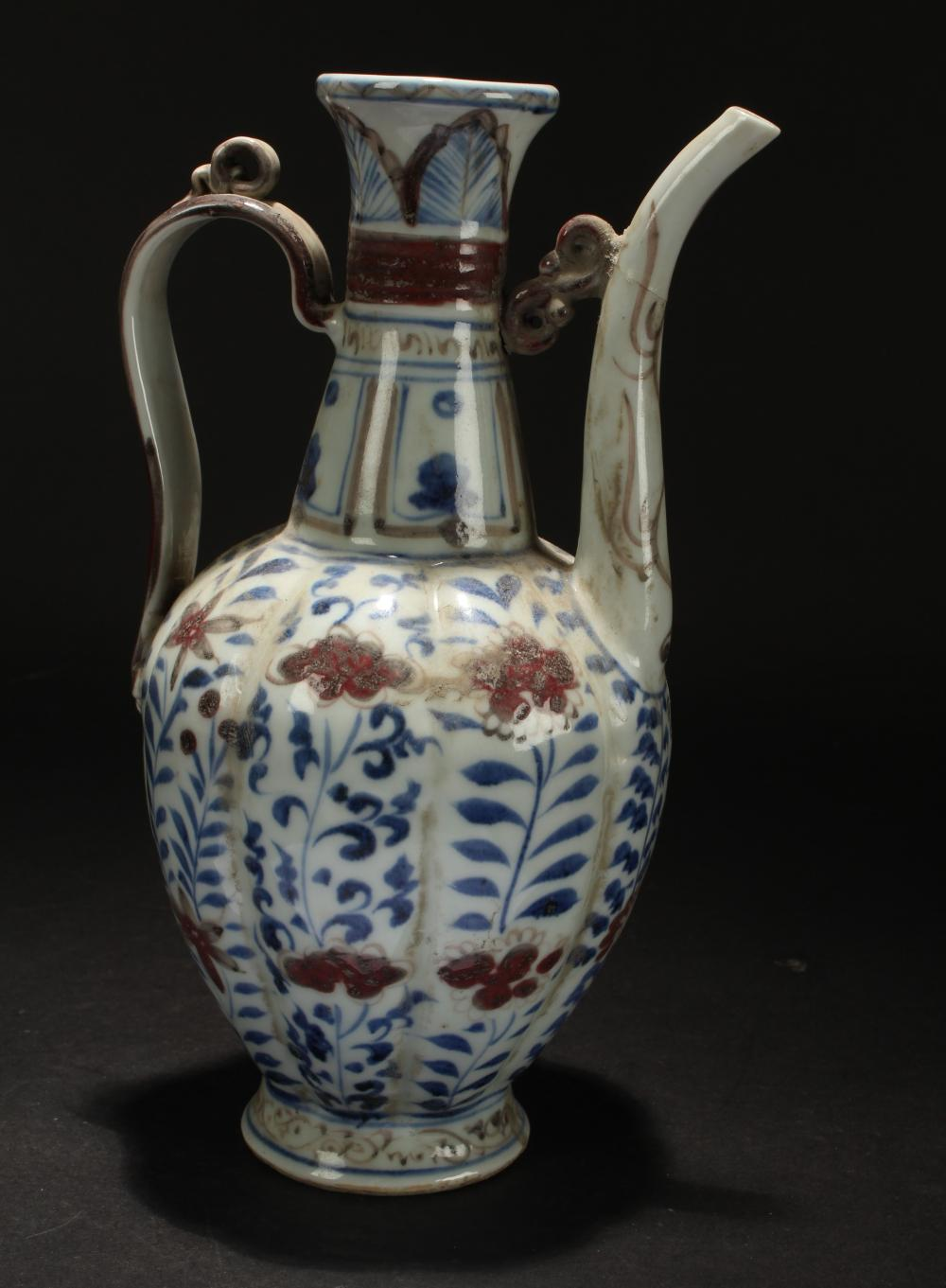 An Estate Chinese Fortune Porcelain Ewer Display