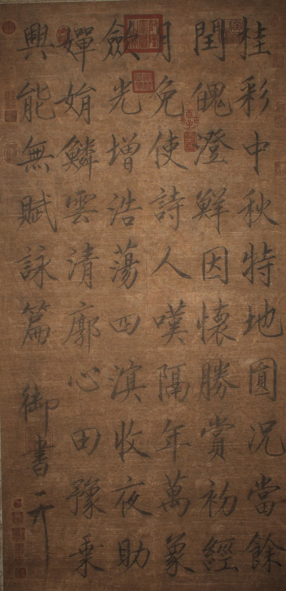 An Estate Chinese Calligraphy Display Scroll