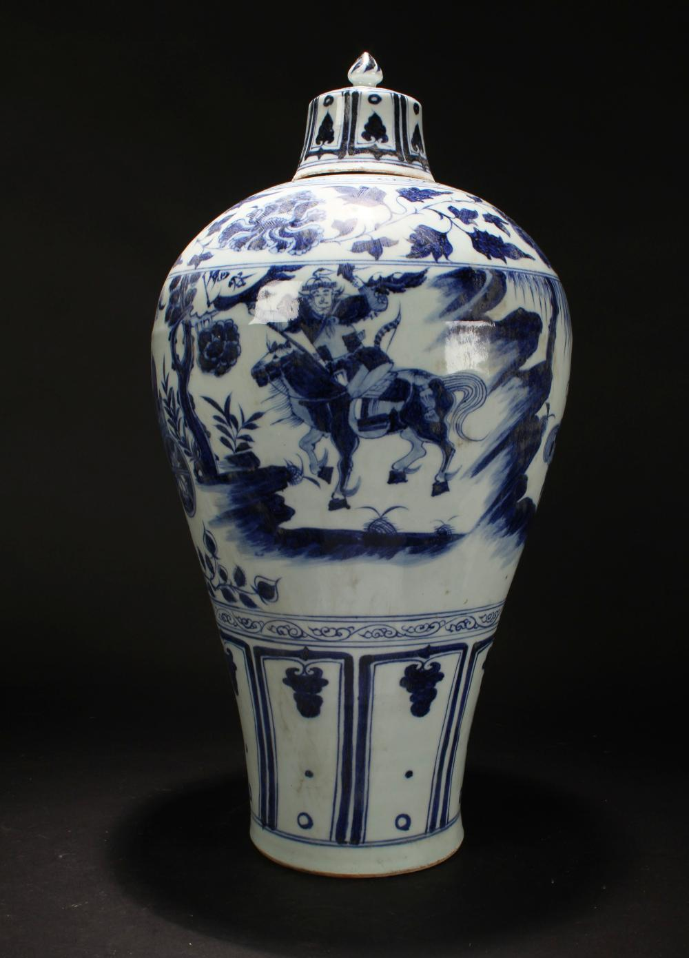 A Chinese Story-telling Blue and White Porcelain Vase Display