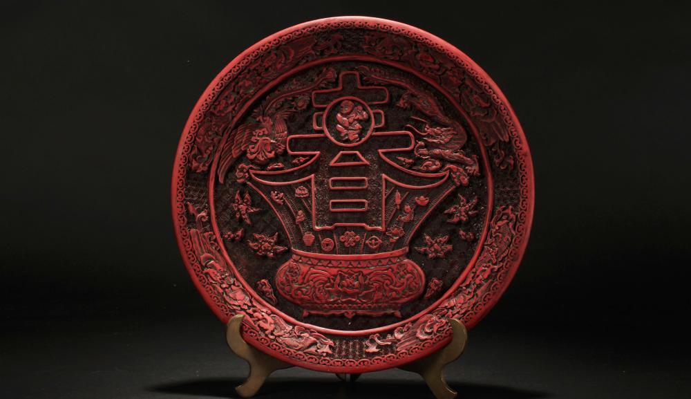 A Chinese Spring-fortune Estate Fortune Plate