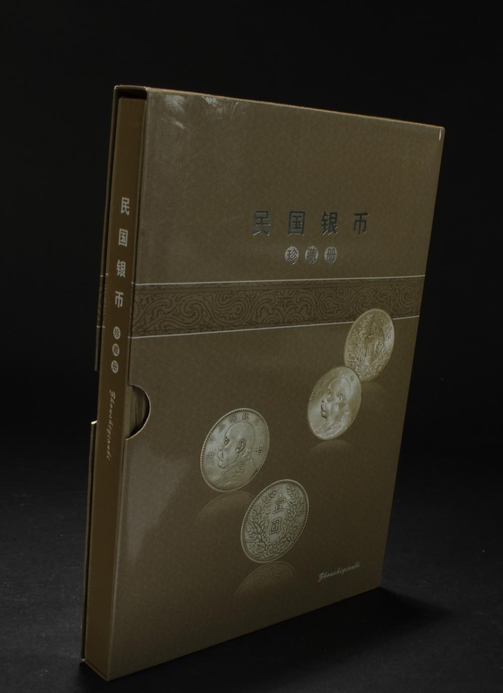 An Estate Chinese Collection Display Book