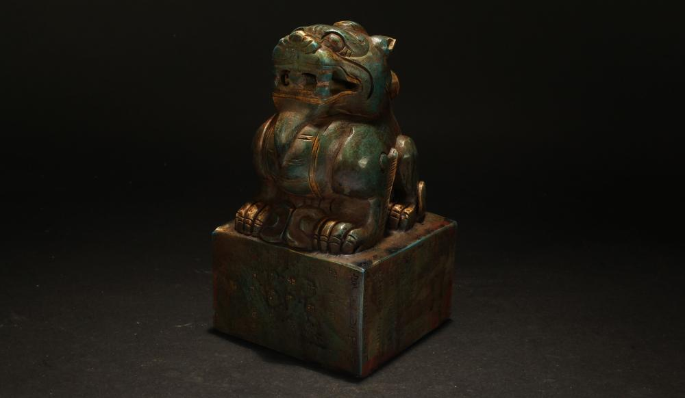 A Chinese Myth-beast Fortune Estate Religious Seal Display