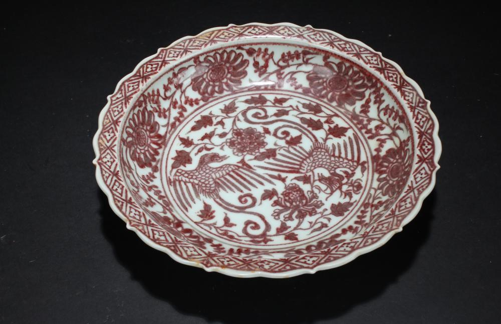 A Chinese Phoenix-fortune Estate Porcelain Massive Plate