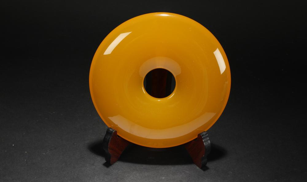 A Chinese Circular Yellow Fortune Fengshui Display