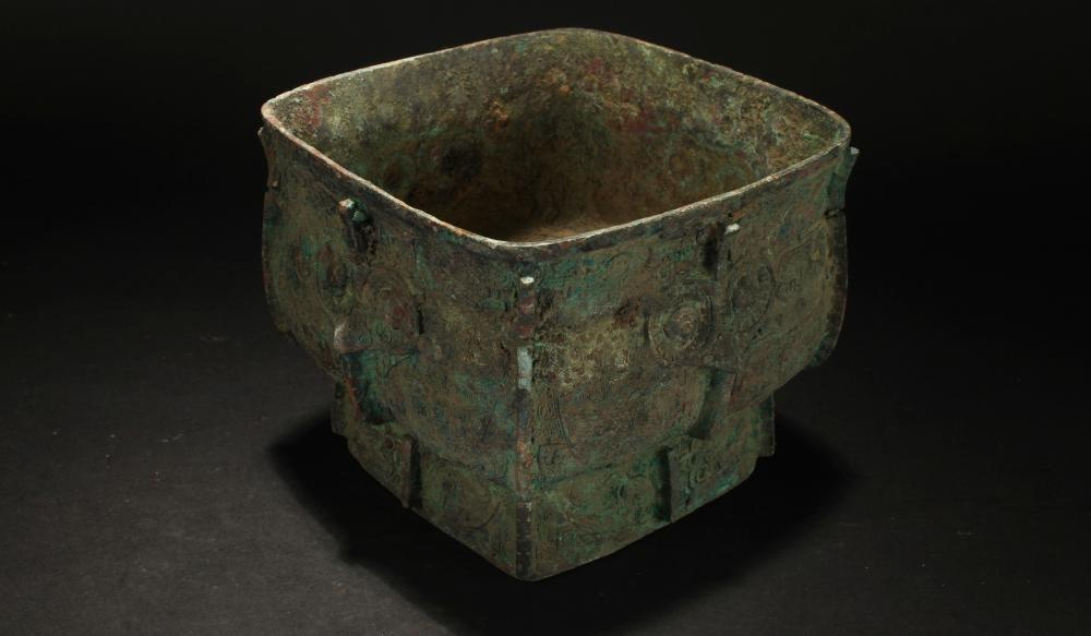 A Chinese Square-based Anicent-framing Bronze Vessel