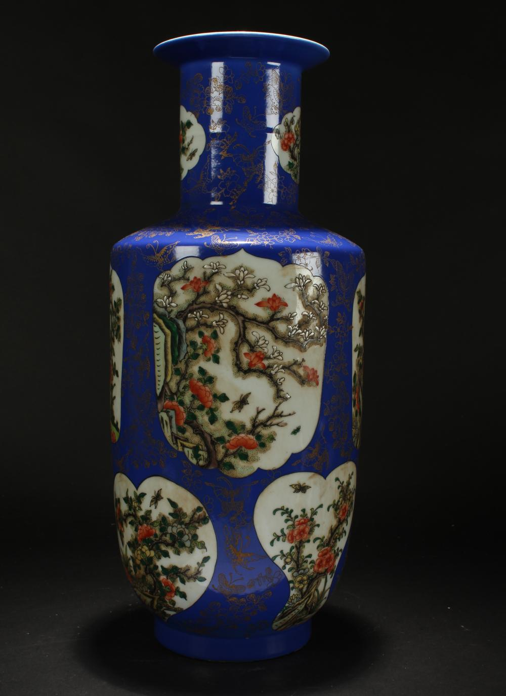 A Chinese Windowed-fortune Blue and White Porcelain Vase