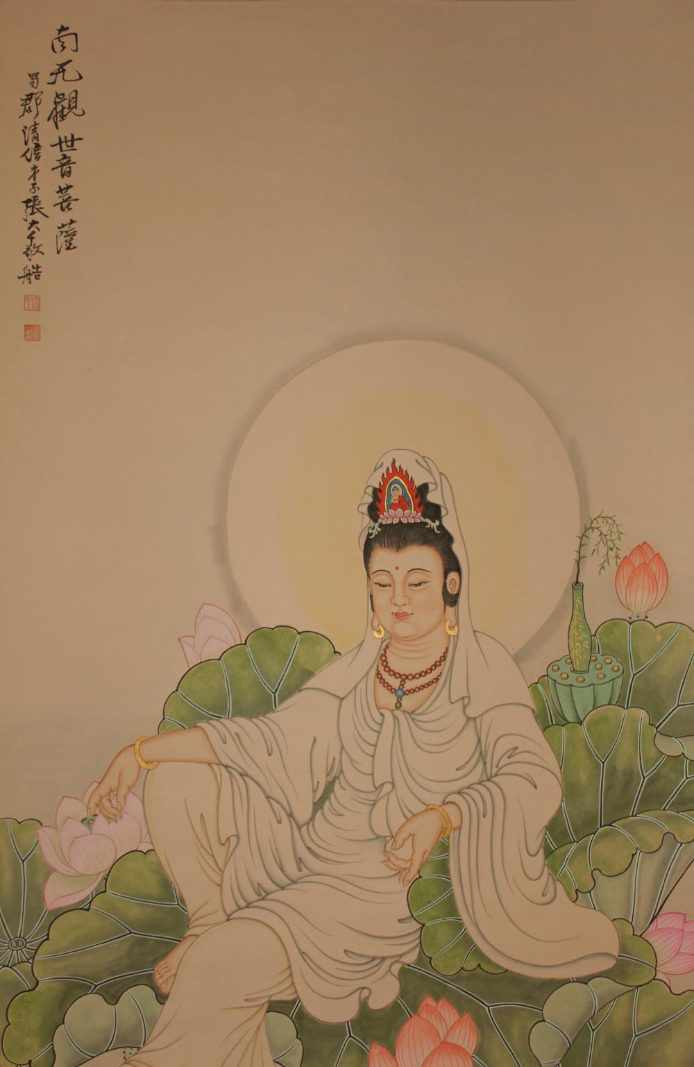 Lot 9: A Chinese Peaceful-pose Estate Detailed Guanyin Scroll Display