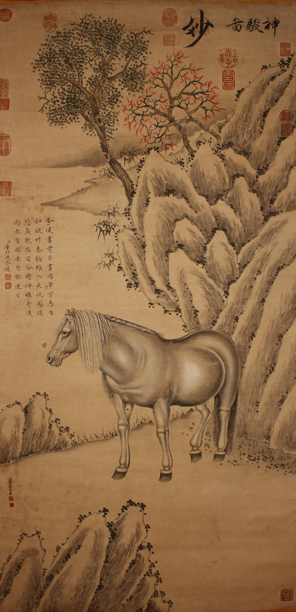 A Chinese Horse-portrait Estate Scroll Display