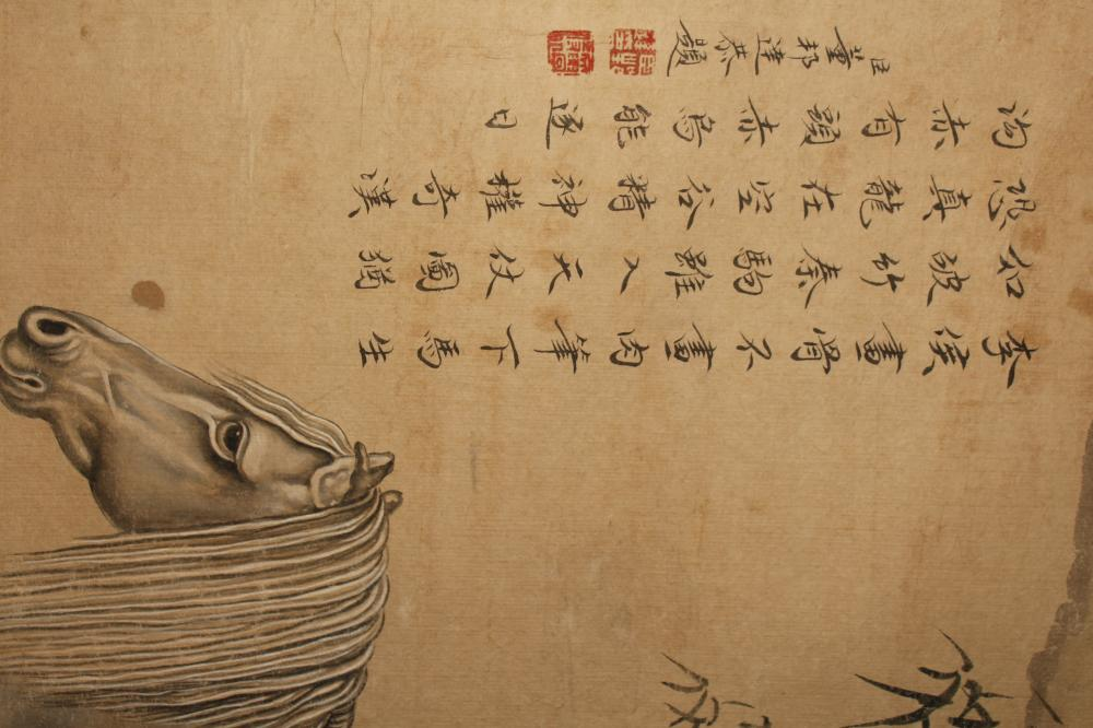 Lot 18: A Chinese Horse-portrait Estate Scroll Display