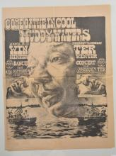 Poster: Come Bathe in Cool