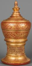 19th Century Shan Lacquerware Offering Bowl